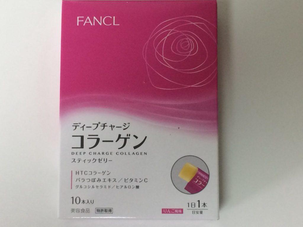 ファンケル(fancl)ディープチャージゼリータイプ リンゴ味